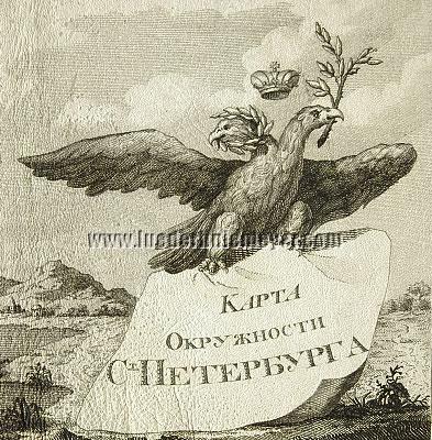 Alexander Wilbrecht, Karta Okrujnosti St. Peterburga