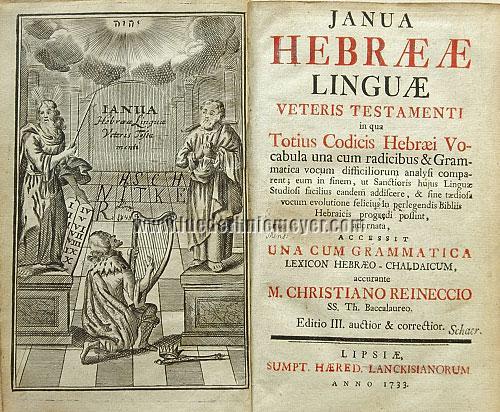 Christianus Reineccius, Janua Hebraeae linguae veteris Testamenti