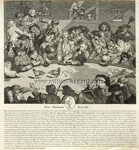 William Hogarth, Pit Ticket (lithograph)